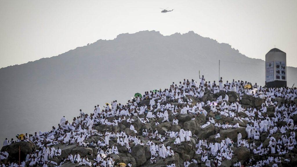 Mount Arafat, Hejaz, Saudi Arabia